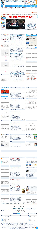 Xinhua at Thursday March 6, 2014, 10:25 a.m. UTC