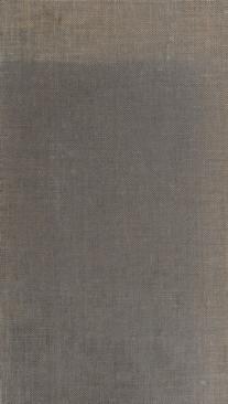 Cover of: Deutsche Literaturgeschichte von der germanischen Dichtung bis zur Gegenwart | Mann, Otto