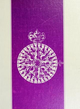 Cover of: A la carte   Walter William Ristow